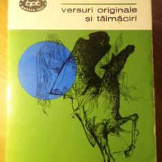 VERSURI ORIGINALE SI TALMACIRI - ST.O. IOSIF