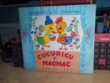 STELA CRETU - CUCURIGU SI MAC-MAC ( CARTE DE COLORAT ) , 1980