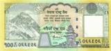 NEPAL █ bancnota █ 100 Rupees █ 2010 █ P-64b █ UNC █ necirculata