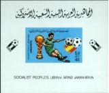 Libya 1982 Sport, Soccer, Football, Spain, 3 imperf. sheets, MNH S.532, Nestampilat