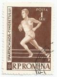 România, LP 466/1958, Spartachiada Tineretului, eroare, Stampilat
