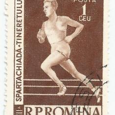 România, LP 466/1958, Spartachiada Tineretului, eroare