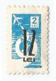 România, lot 265 cu timbru fiscal cultural, A.F.R.,1965, MH, Nestampilat