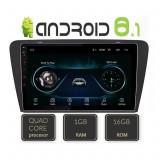 Navigatie dedicata Skoda Octavia 3 A-279 cu Android Radio Bluetooth Internet 1+16GB CarStore Technology