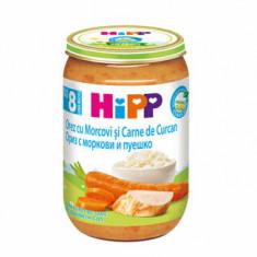Cumpara ieftin Meniu curcan cu orez si morCov 220gr HiPP