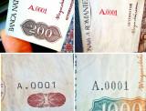 4 diferite x seria A.0001 -- Romania / Moldova 1 + 200 + 500 + 1000 Lei cu punct