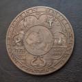 Medalie rara Ferdinand - Romania Mare 1929 - superba