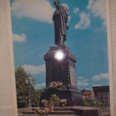CARTE POSTALA MOSCOVA 1964: MONUMENTUL LUI PUSKIN