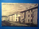 "Carte Postala - Romania - Suceava - Pe str. Mihai Viteazul ""CP116"""