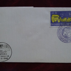 1958-Centenarul marcii postale romanesti cu sigiliu-RARA