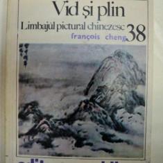 VID SI PLIN- LIMBAJUL PICTURAL CHINEZESC- BUC.1983