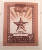 Cumpara ieftin Romania 1952 Lp 324 secera si ciocanul nestampilat  mnh