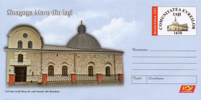Sinagoga Mare din Iasi, intreg postal necirculat 2018
