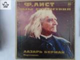Lazar Berman interpreteaza Liszt - mapa cu 4 discuri vinil Melodia URSS