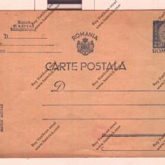 CARTE POSTALA*MILITARA  RPR *MARCA FIXA 7,50 LEI