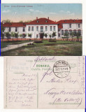 Salutari din Barlad-Scoala profesionala Codreanu- rara, cenzura WWI, WK1