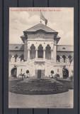 BUCURESTI   EXPOZITIA  NATIONALA  1906   PAVILIONUL REGAL   SCARA  DE  ONOARE, Necirculata, Printata