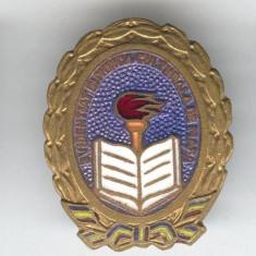 Insigna 1970 EVIDENTIAT in Munca Culturala de Masa