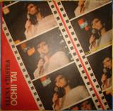 Elena Cîrstea -  Ochii Tăi  [Disc Vinyl] (1990)