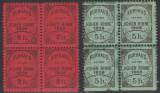 1906 Romania, Hohe Rinne 2h+5h serie in blocuri de 4 timbre nestampilate