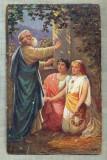 AD 268 C. P. VECHE -QUO VADIS ?- SANCT PETER BLESSES LYGIA AND VINICIUS -PATATA, Franta, Circulata, Printata
