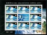 Romania 2007, LP 1785 b, Sputnik 50 ani, minicoala, MNH! LP 30,15 lei