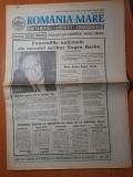 Ziarul romania mare 17 septembrie 1993-funeraliile nationale ale lui eugen barbu