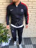 Trening cu PANTALONI Conici PSG MARIMEA XXL