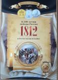 """Set de monede comemorative""""Borodino-1812"""",Rusia,in album de colectie, Europa"""