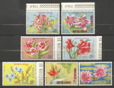 Eq. Guinea 1976 African flowers, MNH S.246
