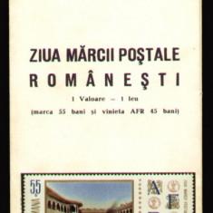 1969 Romania, Ziua marcii LP 713, pliant filatelic de prezentare