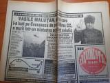 Ziarul evenimentul zilei 28 mai 1995-art despre maia morgestern,sarmalele reci