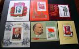 URSS-Lenin