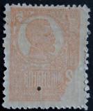 Ferdinand 1920 - eroare: valoarea de 2 LEI cu Abklatsch - MNH, Nestampilat