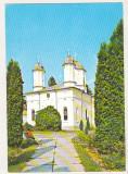 bnk cp Ramnicu Valcea - Biserica episcopiei - necirculata
