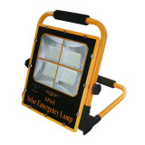 Cumpara ieftin Proiector solar Emergency Lamp, 60 W, display, 48 LED x 4, Iincarcare USB