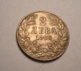 Bulgaria 2 Leva 1925 Piesa Frumoasa