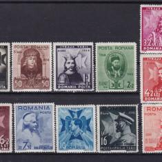 ROMANIA 1938  LP 126   STRAJA TARII - VOIEVOZI  SERIE MNH