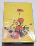 Cutie veche comunista de colectie Flori de camp Bomboane fine de ciocolata 1979