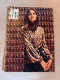 Revista Cinema nr 7 1972