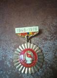 AMS* - INSIGNA BRIGADIER 1948 - 1983 - UTC