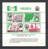 Nigeria.1985 25 ani Independenta-Bl.  DD.424