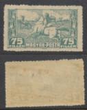 1919 ROMANIA ocupatia in Ungaria Debretin II eseu 75 fl calaret fara sursarj MNH