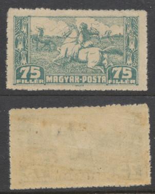 1919 ROMANIA ocupatia in Ungaria Debretin II eseu 75 fl calaret fara sursarj MNH foto