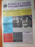 Ziarul romania mare 17 decembrie 1999- romania in uniunea europeana