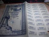 Cumpara ieftin LOT 5 ACTIUNI : CLADIREA ROMANEASCA , 50 ACTIUNI NOMINATIVE DE 500 LEI , 1946