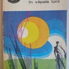 In vapaia lunii - Fanus Neagu  Colectia BPT nr. 644 din 1971 Editie Princeps