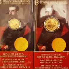 n-set de 4 replici din Aur după primele monede româneşti emise în 18671,2,5,10