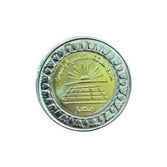 Egipt 1 Pound 2019 - (Solar Energy Farms in Aswan) Bimetalic, KM-New UNC !!!, Africa
