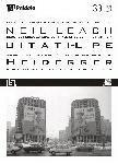 Uitati-l pe Heidegger | Neil Leach, Paideia